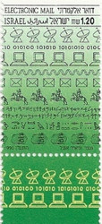 Stamp: Electronic Mail