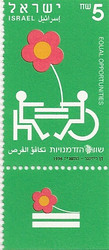 Stamp – Equal Opportunities for People with Disabilities stamp