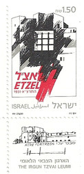 Stamp – Etzel - The Irgun Tzvai Leumi stamp