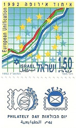 """European Unification"" stamp"