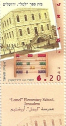 Educational Institutions in Israel stamps