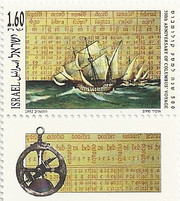 500th Anniversary of Columbus' Voyage stamp