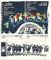 The International Folklore Festival stamps