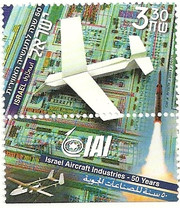 Stamp – Israel Aircraft Industries 50th Anniversary stamp