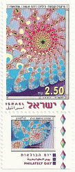 The Julia Set Fractul stamp