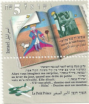 Stamp – The Little Prince stamp