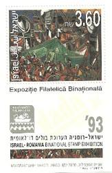 Marcel Janco (1895-1894) stamp
