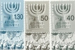 Stamp – The Menorah (Lampstand) stamps