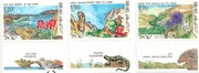 """Nature Reserves in Israel"" stamps"