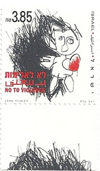 """NO"" - To Violence stamp"