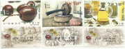 Olive Oil in Israel stamps