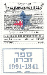 150 Years of the Jewish Chronicle stamp