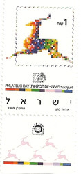 Philatelic Day 1989 - World Stamp Authority stamp