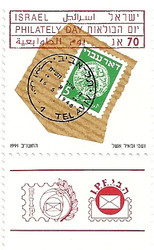 Stamp – Philately Day 1991 - Stamp from the 1st Revolt stamp