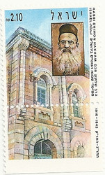 Rabbi Shimon Hakham stamp