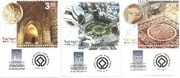 UNESCO World Heritage Sites in Israel stamps