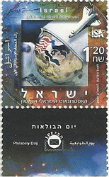 The First Israeli Astronaut stamp