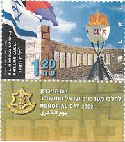 Memorial Day 2002 - Fallen of the Military Police stamp