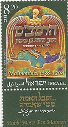 Stamp: 800 Years since the Death of Maimonides