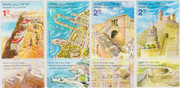 Stamp: King Herod's Building Projects