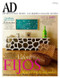 Architectural Digest Magazine Subscription (Spain) - 11 iss/yr