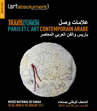 Art Absolument Magazine Subscription (France) - 6 iss/yr