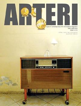 Arteri Magazine Subscription Cyprus