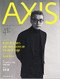 Axis Magazine Subscription (Japan) - 6 iss/yr