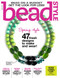 Bead Style Magazine Subscription (US) - 6 iss/yr