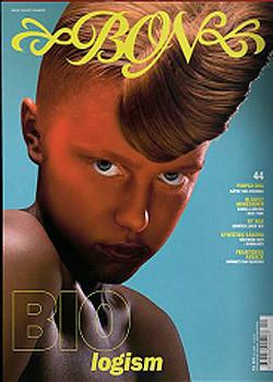 Bon Magazine Subscription (Sweden) - 3 iss/yr