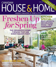 Canadian House And Home Magazine Subscription (Canada) - 8 iss/yr