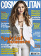 Cosmopolitan Magazine Subscription (France) - 12 iss/yr