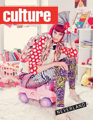 Culture Magazine Subscription (Australia) - 6 iss/yr