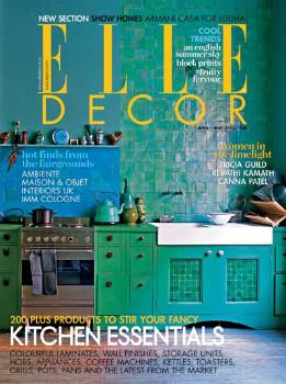 Elle Decor Magazine Subscription (India) - 6 iss/yr
