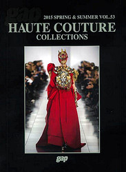 Gap Collections Haute Couture Magazine Subscription (Japan) - 2 iss/yr