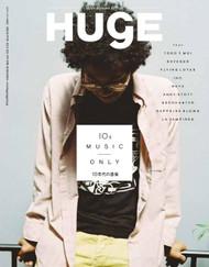 Huge Magazine Subscription (Japan) - 12 iss/yr