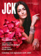 Jewelers Circular Keystone Magazine Subscription (US) - 12 iss/yr
