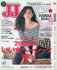 JJ Magazine Subscription (Japan) - 12 iss/yr