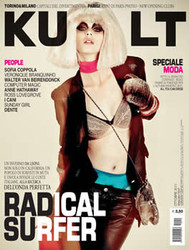 Kult Magazine Subscription (Italy) - 12 iss/yr