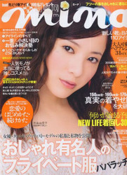 Mina Magazine Subscription (Japan) - 12 iss/yr