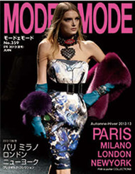 Mode Et Mode Magazine Subscription (Japan) - 4 iss/yr