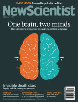New Scientist Magazine Subscription (US) - 51 iss/yr