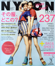 Nylon Magazine Subscription (Japan) - 12 iss/yr