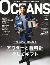 Oceans Magazine Subscription (Japan) - 12 iss/yr