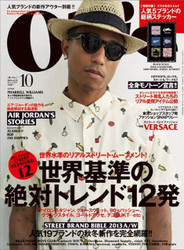 Ollie Magazine Subscription (Japan) - 12 iss/yr