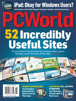 PC World Magazine Subscription (US) - 12 iss/yr