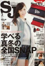 Street Jack Magazine Subscription (Japan) - 12 iss/yr