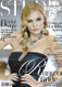 Studio Brides Magazine Subscription (Australia) - 2 iss/yr