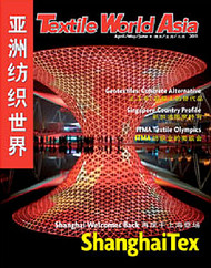 Textile World Asia Magazine Subscription (US) - 6 iss/yr