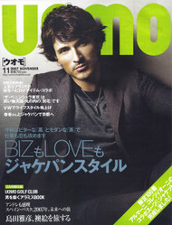 Uomo Magazine Subscription (Japan) - 12 iss/yr